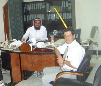 Riyadh, K.S.A.