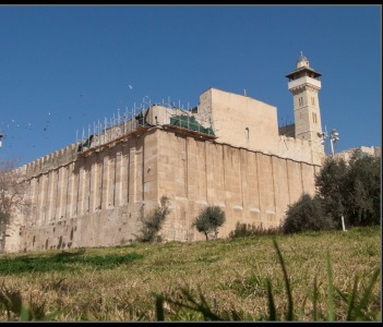 Hebron - Cave of the Patriarch