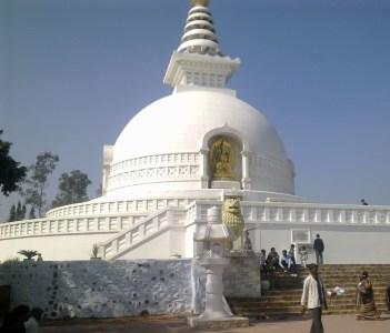 Vishwasanti Stupa