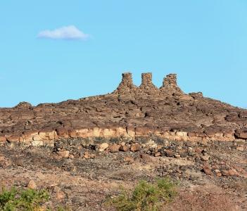 Rocky landscape Semera Afar region Ethiopia