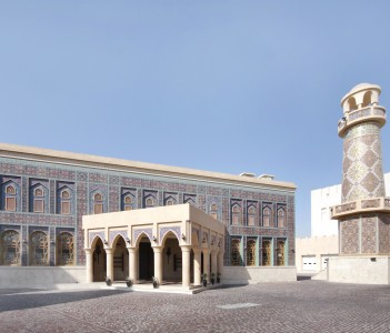 Mosque at Katara Village