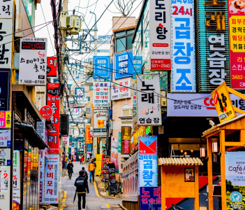 Colorful billboards on the street of Seoul