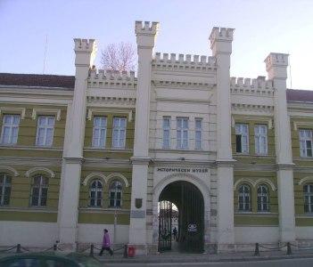 Pleven Museum
