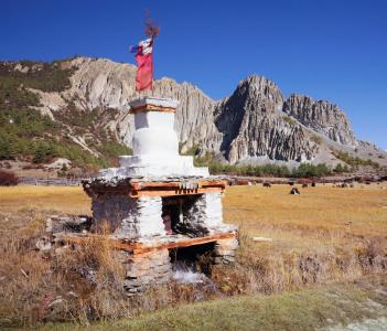 Buddhist stupa Yak Kharka Nepal