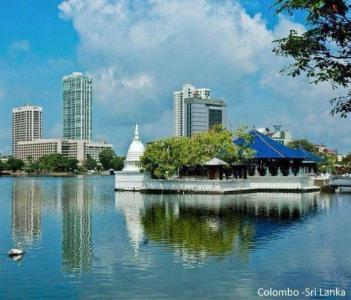 commercial city in Srilanka