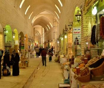 Qaysari Bazar