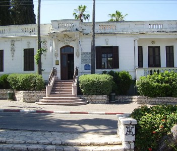 Agricultural Museum Gedera