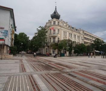 Town Square, Vidin