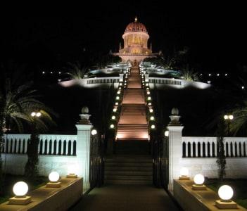 Bahá'í Shrine of the Bab