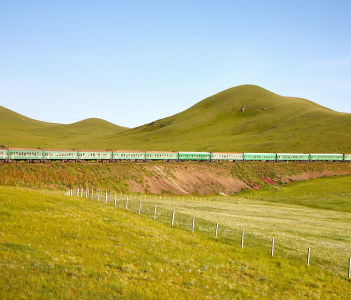Trans-Siberian Railway from beijing china to ulaanbaatar