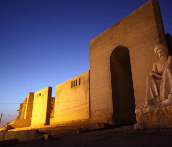 Old Arbil Castle