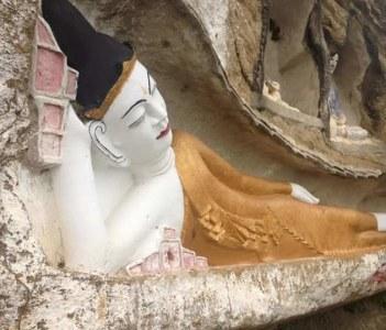 Reclining Buddha Image @ Akauk Taung
