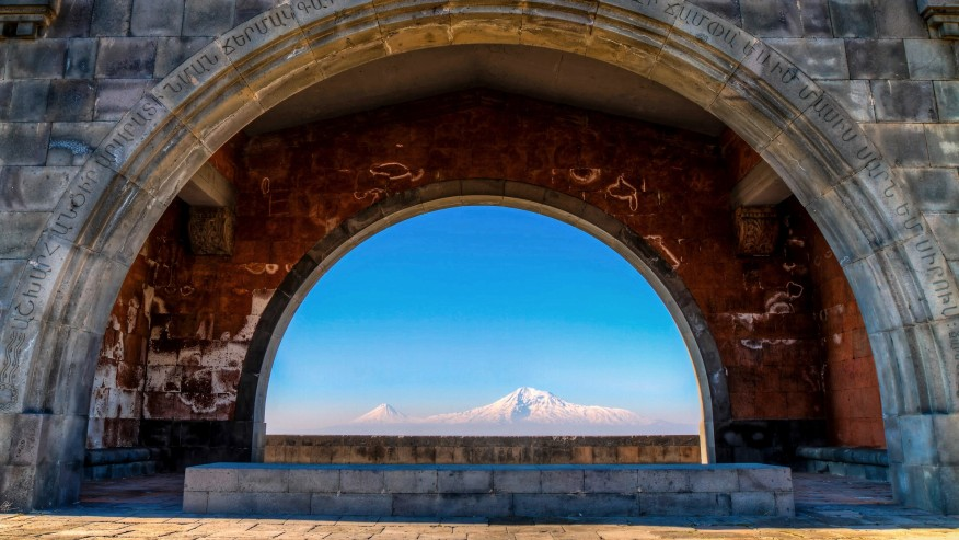 Arch of Charents