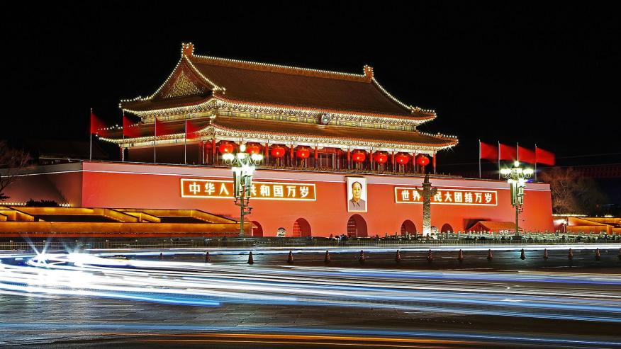 Delve into Peking