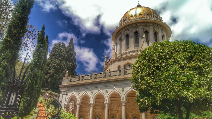 The Shrine of the Bab in Haifa