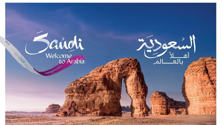 Visiting Saudi Arabia Made Easy