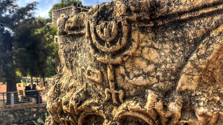 A Menorah engraved on a capital from Capernaum
