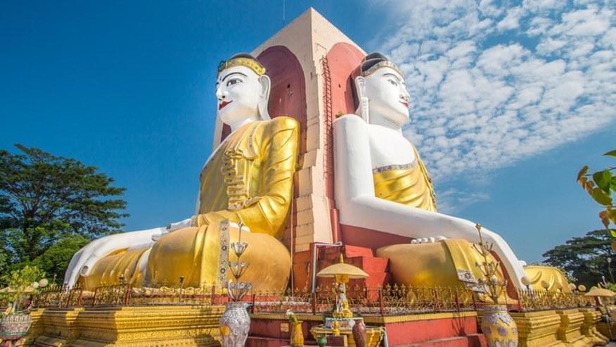 Kyaikpun Pagoda