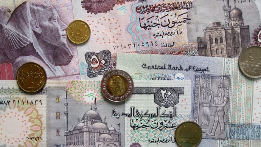 The Egyptian Money - Do You Recognize It?
