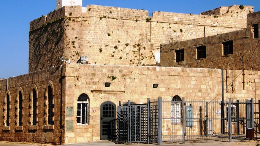 Crusades Fort