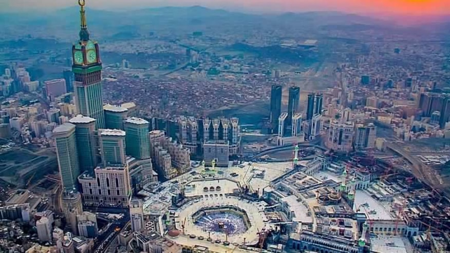 One Day city Tour in Mecca