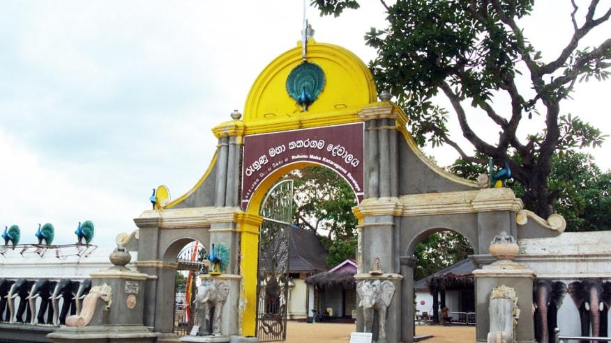 Kataragama shrine