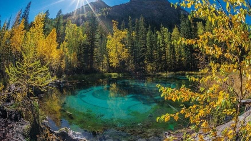 Geizernoye Lake