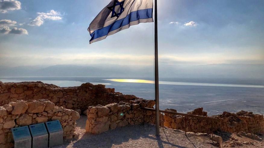 Panorama at Masada