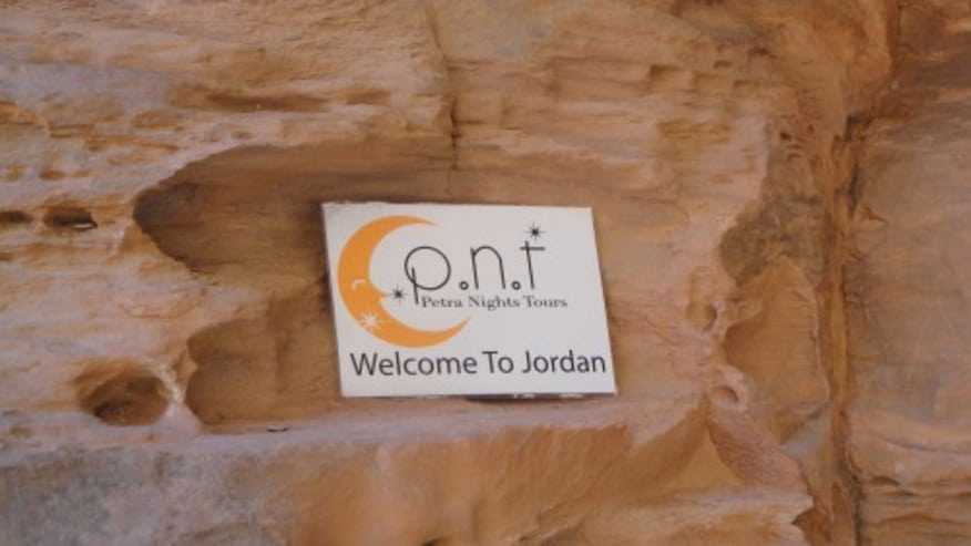 Exceptional Tour to Jordan