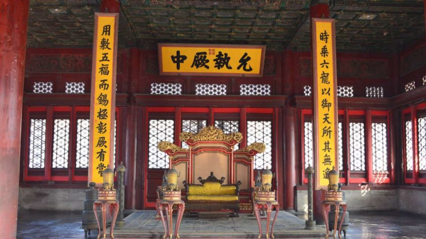 Be transported into the past as you see the main hall of Forbidden city