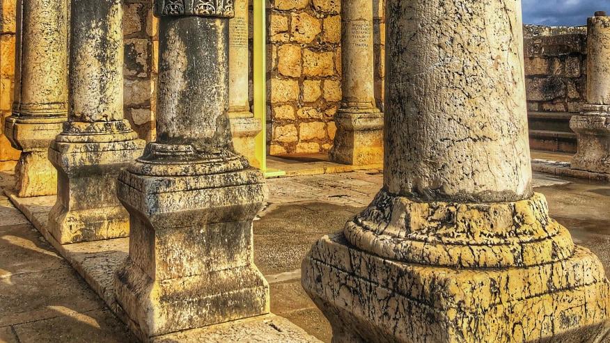 Ancient synagogue of Capernaum