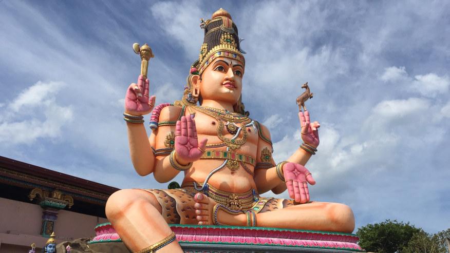 Koneshwaram Temple