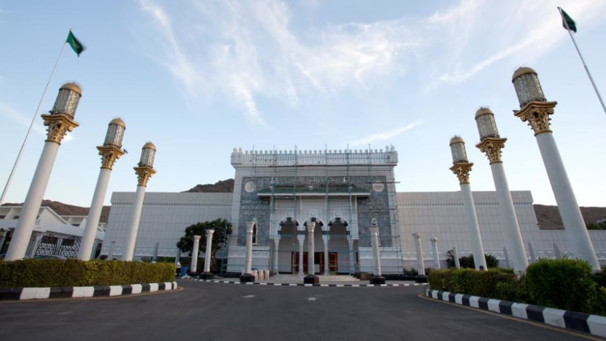 The Two Holy Mosques Architecture Exhibition