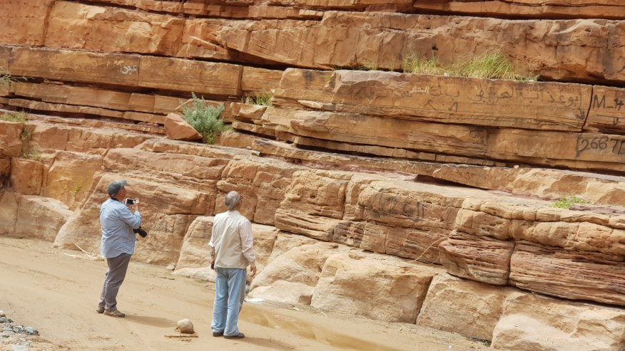 Ancient rock writings