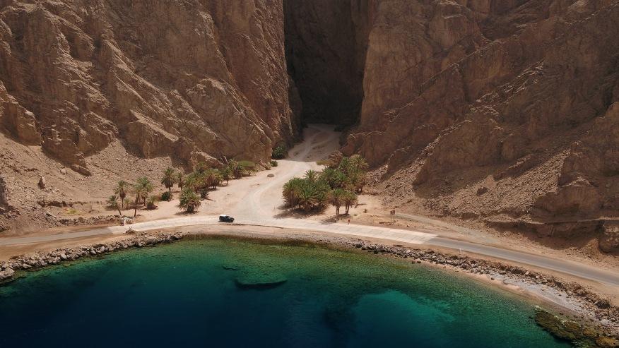 Wadi Tayyib Ism