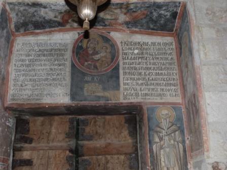 Монастырь Креста в Иерусалиме
