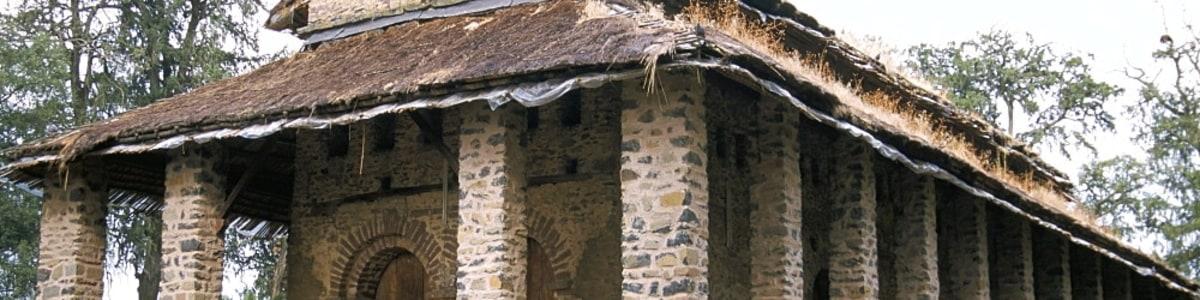 TANKWA-TOURS-&-TRAVEL-AGENCY-in-Ethiopia