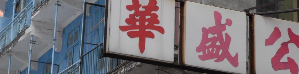 Urban-Delight-Ltd-in-Hong-Kong