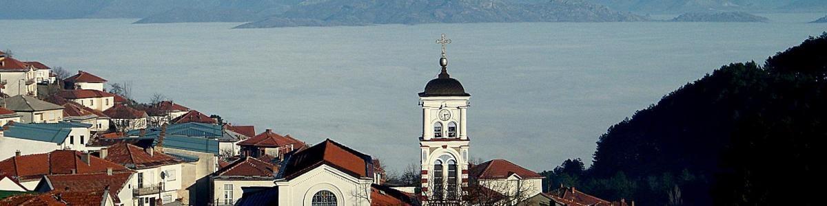 Plus-Travel-Skopje-in-Macedonia