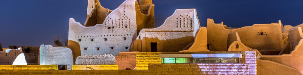 Ajwaad-in-Saudi-Arabia