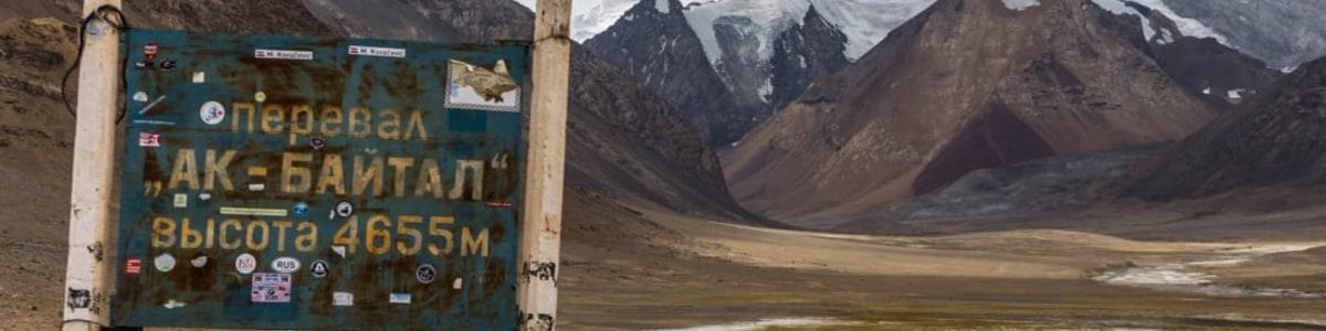 Panj-Travel-in-Tajikistan