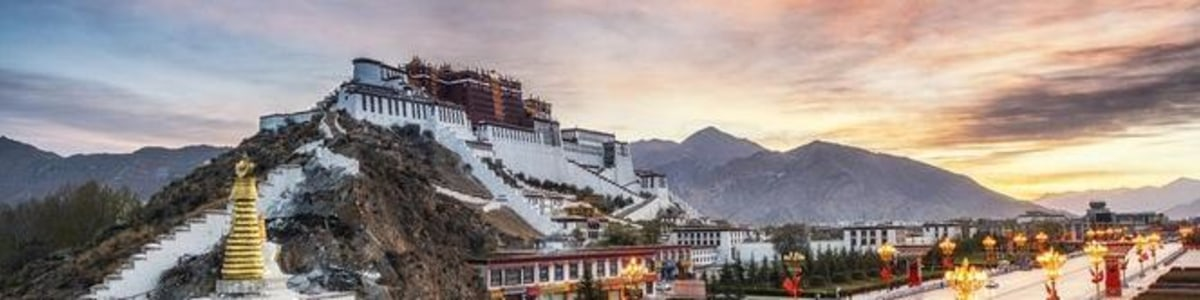 Lets-Go-To-Tibet-Tours-And-Travel-in-China