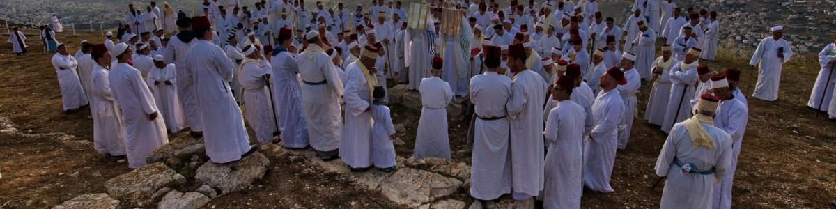Samaritan-Voyage-in-Israel