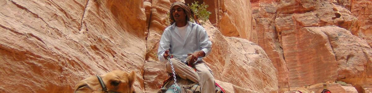 amman-tour-guide