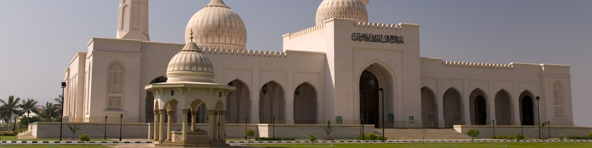 I-Travel-&-Tourism-in-Oman