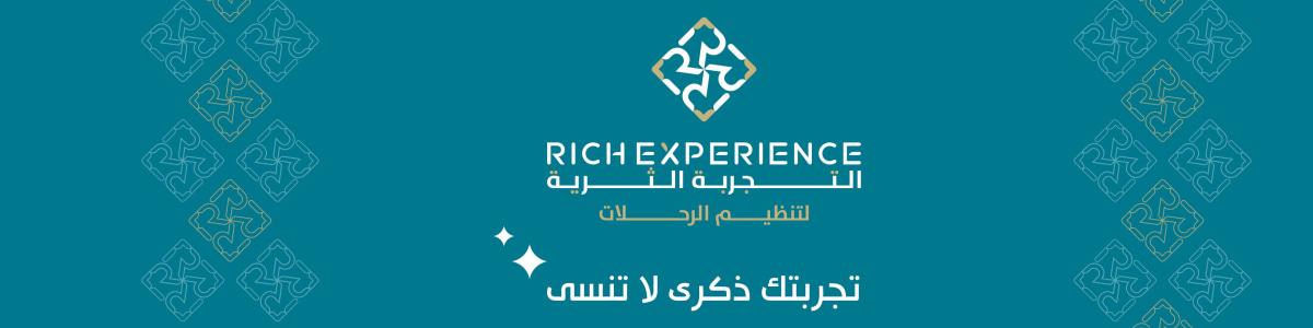 Rich-Experience-in-Saudi-Arabia
