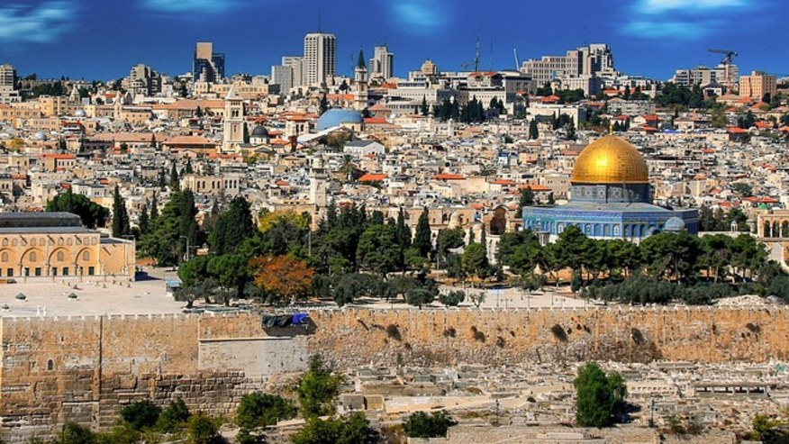 View Highlights of Israel