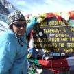 suraj-pokhara-tour-guide