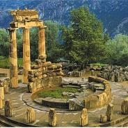 george-delphi-tour-guide