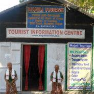 jyotinarayan-guwahati-tour-guide